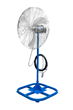 Larson Electronics LLC Releases Electric Explosion Proof Pedestal Mount Fan