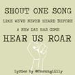 Unsung Lilly Lyrics