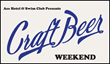 Brad Schmett Announces The 6th Annual Craft Beer Weekend Draws Luxury Home Shoppers To Palm Springs