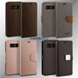 ModeBlu Launches New Galaxy Note 8 Cases in Four Attractive Variants