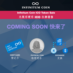 Infinitum Coin Coming Soon