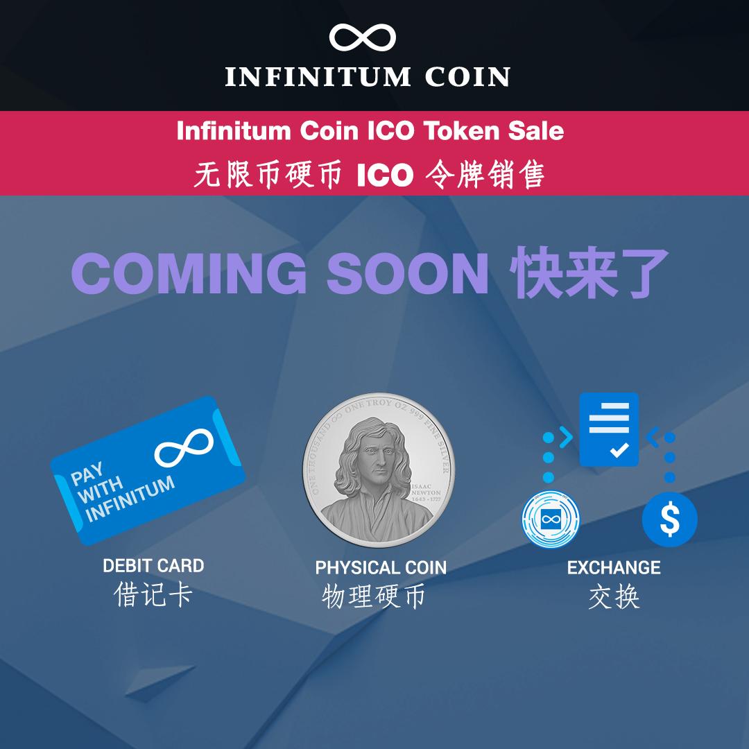 Mass coin ico converter login - Exscudo token zalando 01