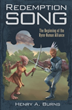 Young Alien, Old Human Widower Partner-Up To Change Their Worlds In 'Redemption Song'