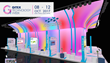 ASC to Demonstrate Recording and Quality Management Solutions at GITEX Technology Week