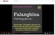The New Italian Wine Unplugged YouTube Channel Teaches How to Pronounce Italian Grape Names