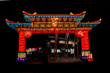 The N.C. Chinese Lantern Festival takes place at Cary's Booth Amphitheatre, Nov. 24, 2017 to Jan. 14, 2018.