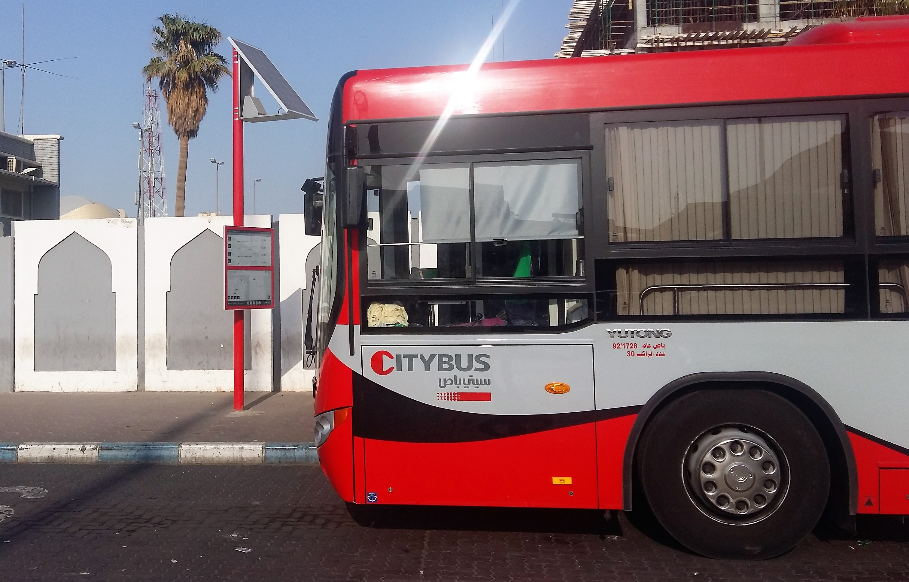 Essay bus services