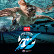 TYR Sport Announces Position as New Title Sponsor for the 2018 TYR Pro Swim Series