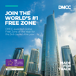 DMCC proud winner of Global Free Zone of the Year
