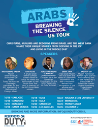Poster for Arabs Breaking the Silence Tour with dates and locations.