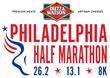 Dietz & Watson Half Marathon logo