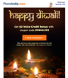 Diwali Calling Credit Coupon DIWALIX2 and A Facebook Giveaway from PhoneIndia.com  for Indians Overseas