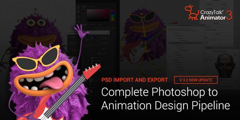 Reallusion Launches New CrazyTalk Animator 3.2 Graphic Design and ...