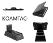 KOAMTAC, Inc. Enhances Samsung Galaxy Tab Active2 with Data Collection and Charging Accessories