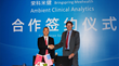 Al Berning, CEO of Ambient Clinical Analytics and Dr. Zhang Jiwu, CEO of Meehealth