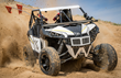 Can-AM from SEMA 2016