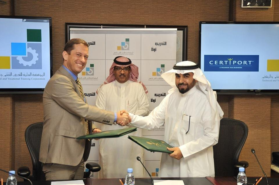 certiport partners with saudi arabia technical and