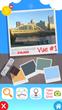 SURCH app / Vue