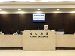 NCCU College of Commerce, Taiwan chooses CAYIN digital signage solutions to create upscale learning environment