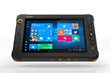 Group Mobile Adds the Getac EX80 Fully Rugged Tablet: Intrinsically Safe and Certified for Zone 0: ATEX, IECEx and UL913-Certified