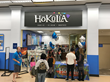 Hokulia Opens 2 New Locations Inside Reno Walmart