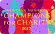 Champions for Charity®, Long Island's Largest Holiday Shopping Benefit, Kicks off November 30 at Americana Manhasset
