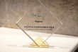 Plataine Announced Winner of the 'Best Aircraft Automation Solution' Award by Aviation Industry China Summit 2017