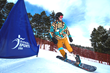 Disabled Sports USA to Host More than 800 Participants, Including Wounded Warriors and U.S. Paralympians, at the 30th Annual The Hartford Ski Spectacular