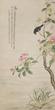 Spring Budding by Yu Feian. Lot 122