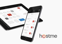 Hostme - Reservation and waitlist management