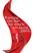 Calling All Artists for Seattle Erotic Art Festival's Call for Visual Art