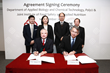 PolyU and JIFSAN Collaborate on Food Safety Courses