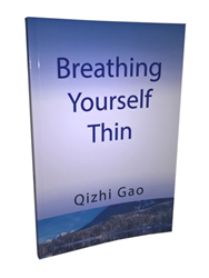 Bigu Qigong is an exercise that harmonizes the mind and breath to achieve hunger control.