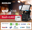 BIXOLON features Innovative mPOS Printing Family at NRF 2018
