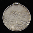 "Silver Congressional Medal for Survivor ""Charles Tong Sing"" of the ""Jeannette"" Arctic Expedition of 1879-1882, estimated at $12,000-18,000."