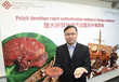PolyU Develops Rapid Authentication Method of Chinese Medicines