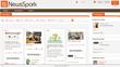 NewsSpark web screenshot