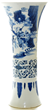 "Chinese Blue and White ""Gu"" Vase"