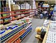 East Coast Hydroponic Warehouse, Warwick RI