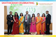 Santhigram owners Dr.Gopinathan, Dr. Ambika, Mr. Binu Nair and Dr. Anurag Nair with its key employees Reeja, Sheena, Jooly and Meenu