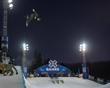 Monster Energy's Ayumu Hirano Takes Gold in Snowboard SuperPipe at X Games Aspen 2018