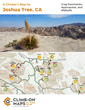 Joshua Tree Climb-On Map Kickstarter is Funded in 36 Hours