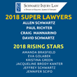 Schwartz Injury Law selected as 2018 Super Lawyers in Illinois