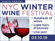 New York Wine Events to Present 9th Annual NYC Winter Wine Fest Saturday, March 10 at the PlayStation Theater in Times Square