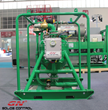 GN Solids Developed Pneumatic Slurry Transferring Vacuum Pump