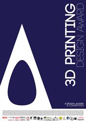 3D Printing Design Awards 2018