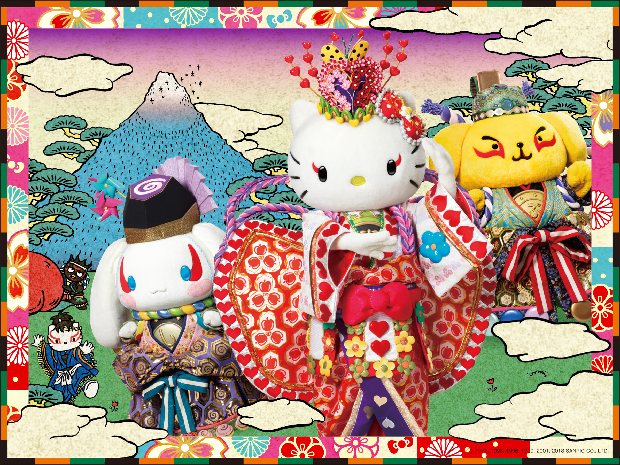 "Hello Kitty Land Tokyo Launches The First Ever ""Cute"
