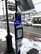 E Ink has teamed up with Papercast to deliver the first smart bus stop in Japan using electronic paper