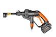 WORX 40V Hydroshot - Short Lance