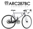 ARC287BC, Corp. Announces Pricing of Initial Public Offering